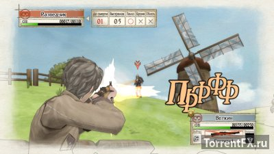 Valkyria Chronicles (2014) PC | RePack от xatab