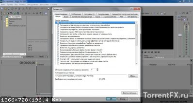 SONY Vegas Pro 13.0 Build 428 [x64] (2014) RePack by D!akov