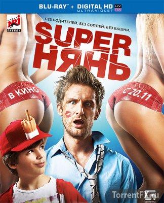 Superнянь (2014) HDRip