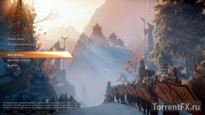Dragon Age: Inquisition (2014/RUS/Update 2/v1.0.0.3) RePack от R.G. Steamgames