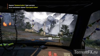 Far Cry 4 (2014/RELOADED) v 1.5 Патч