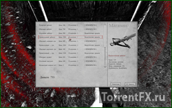 Betrayer [v 1.5.5353] (2014) PC | RePack
