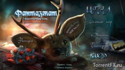 Фантазмат: Бесконечная ночь / Phantasmat: The Endless Night (2015) PC