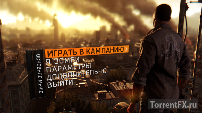 Dying Light: Ultimate Edition [v 1.4.0] (2015) RePack от R.G. Freedom