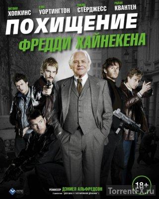 Похищение Фредди Хайнекена (2015) WEB-DLRip