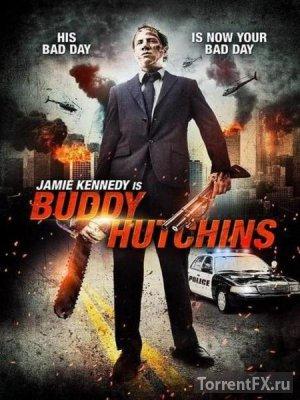 Бадди Хатчинс (2015) WEB-DLRip