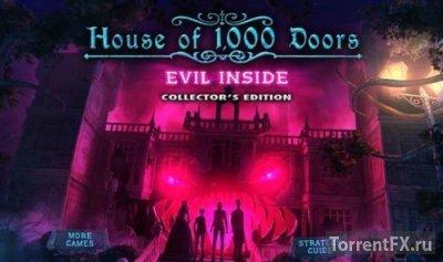 Дом 1000 дверей. Зло внутри. Коллекционное издание (2015) PC