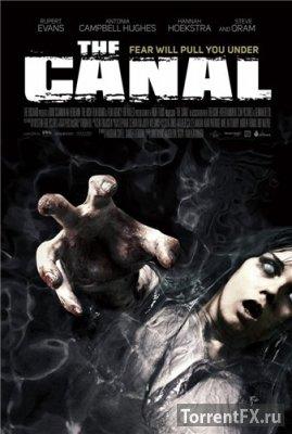 Канал (2014) HDRip