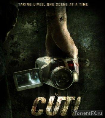 Снято! (2014) DVDRip
