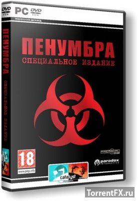 Пенумбра. Трилогия / Penumbra. Collection (2008) PC | RePack от R.G. Catalyst
