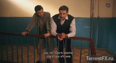 Жребий судьбы [01-04 из 04] (2015) IPTVRip