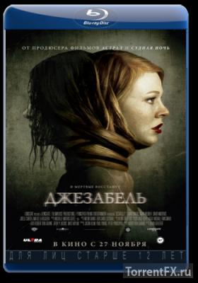 Джезабель (2014) HDRip