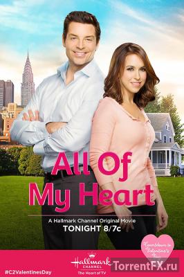 От всего сердца (2015) HDTVRip