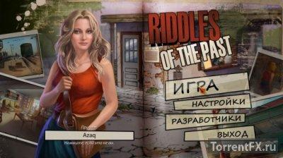 Загадки прошлого (2015) PC