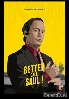 Лучше звоните Солу [S01] (2015) WEB-DLRip