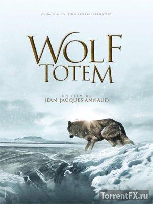 Тотем волка (2015) WEBRip | L2