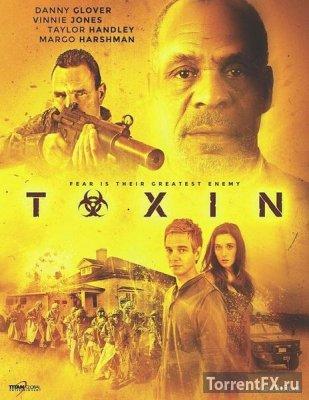 Токсин (2015) HDRip