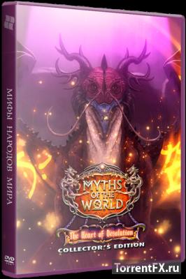 Мифы народов мира: Опустошенное Сердце (2015) PC