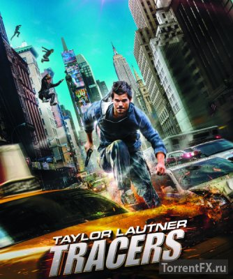 Трейсеры / Tracers (2015) HDRip-AVC