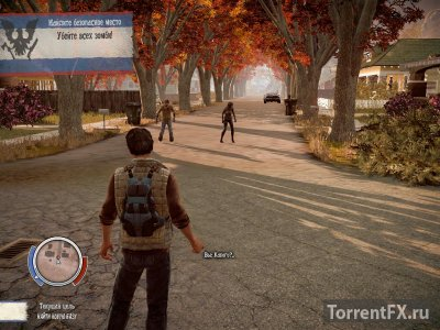 State of Decay: Year One Survival Edition (2015) PC | RePack от R.G. Freedom