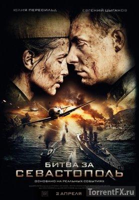 Битва за Севастополь [01-04 из 04] (2015) WEBRip 720p