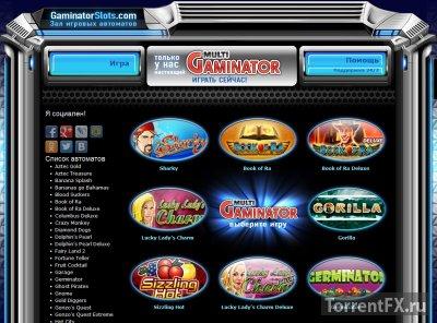 Игровые автоматы на playgaminatorslots.com