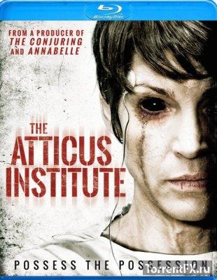 Институт Аттикус (2015) HDRip