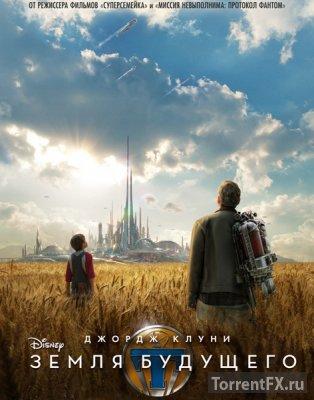 Земля будущего (2015) CAMRip