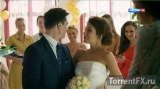 Во имя любви (2015) HDTVRip