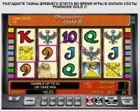 Игровые автоматы на igrovye-apparaty-igrat.com