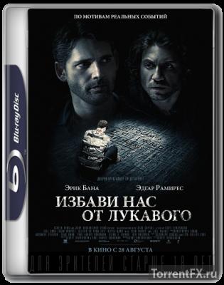 Избави нас от лукавого (2014) BDRip-AVC