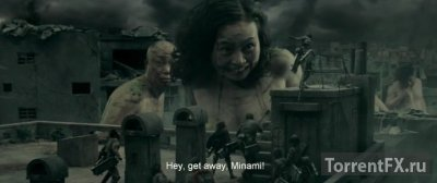 Атака Титанов. Фильм первый: Жестокий мир (2015) DVDScr