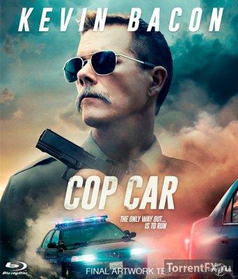 Полицейская тачка (2015) WEB-DLRip