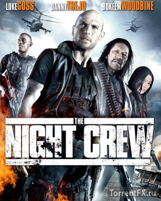 Ночная бригада (2015) HDRip | iTunes