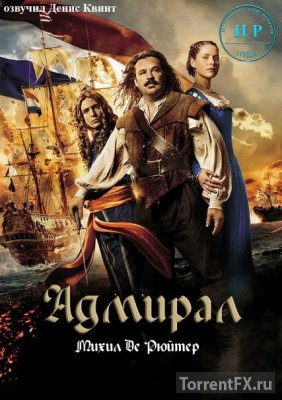 Адмирал (2015) HDRip 720p | L1