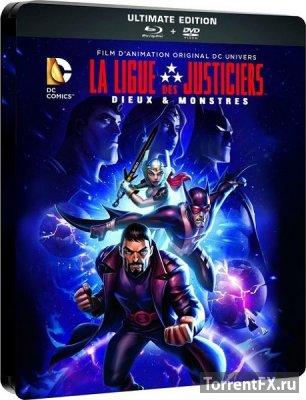 Лига справедливости: Боги и монстры (2015) BDRip от Twi7ter | P