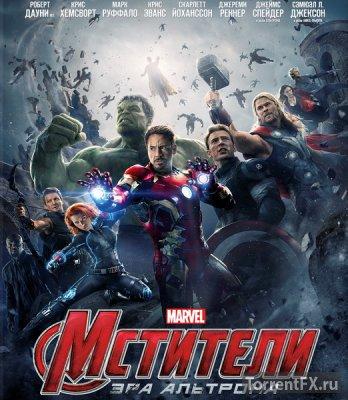 Мстители: Эра Альтрона (2015) WEB-DL 720p