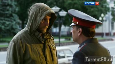 Неподкупный 1 сезон (2015) HDTVRip