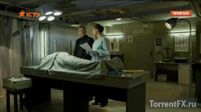 Отдел 44 - 1 сезон (2015) SATRip от Files-x