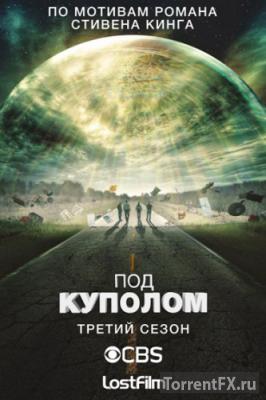 Под куполом 3 сезон (2015) WEB-DLRip | LostFilm