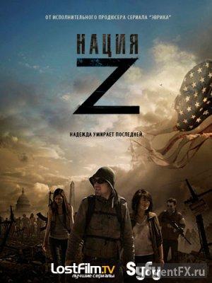 Нация Z [S01] (2014) WEB-DLRip 1080p l LostFilm