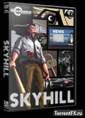 Skyhill (2015) RePack от R.G. Механики