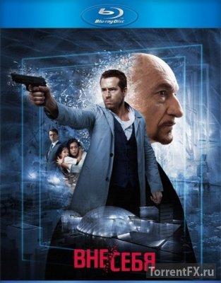���/���� (2015) Blu-Ray | ��������