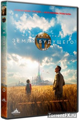 Земля будущего (2015) BDRip 1080p от ExKinoRay | Лицензия