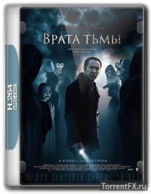 Врата тьмы (2015) BDRip 720p | iTunes