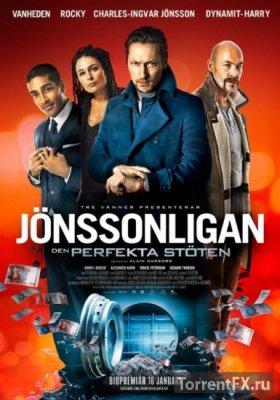 Банда Йонссона. Большой куш (2015) DVDRip