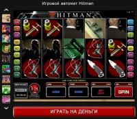 Игровые аппараты на 777-avtomati.com