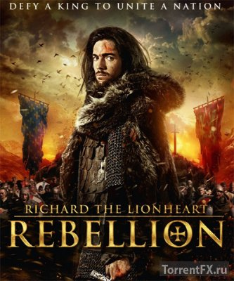 Ричард Львиное Сердце: Восстание (2015) WEBRip | L2