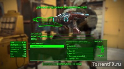 Fallout 4 (2015/v 1.3.47) RePack �� R.G. Freedom