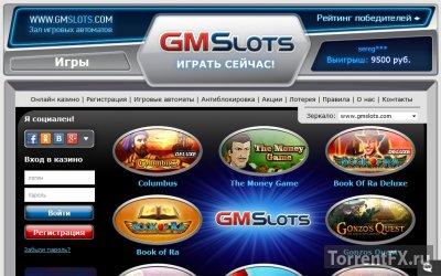 Игровой автомат Pirate 2 – азартные пираты